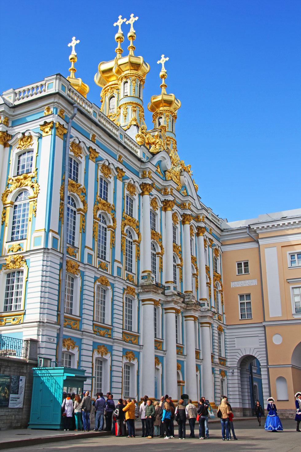 entrance-catherine-palace-c