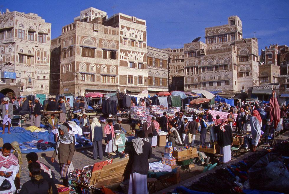 sana-central-market-copyrig