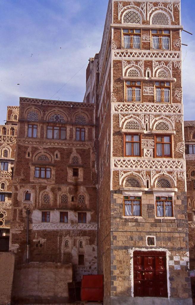 sana-house-old-city-copyrig
