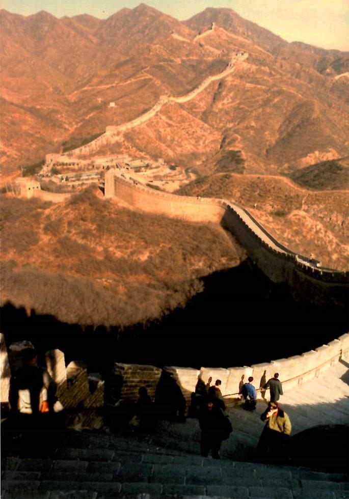 great-wall-beijing-area-cop