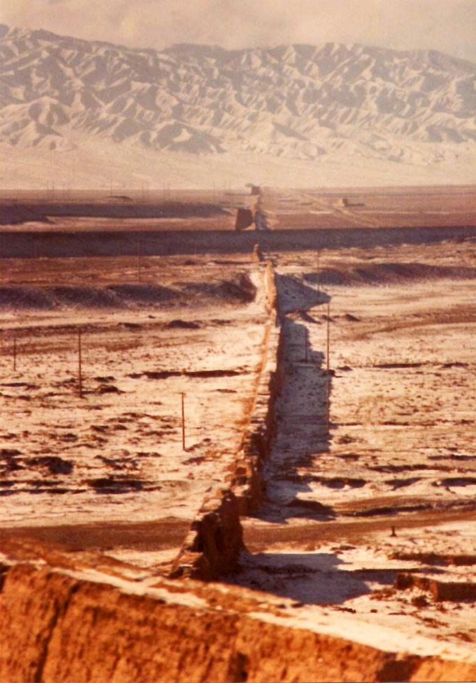 jiayuguan-fort-great-wall-v