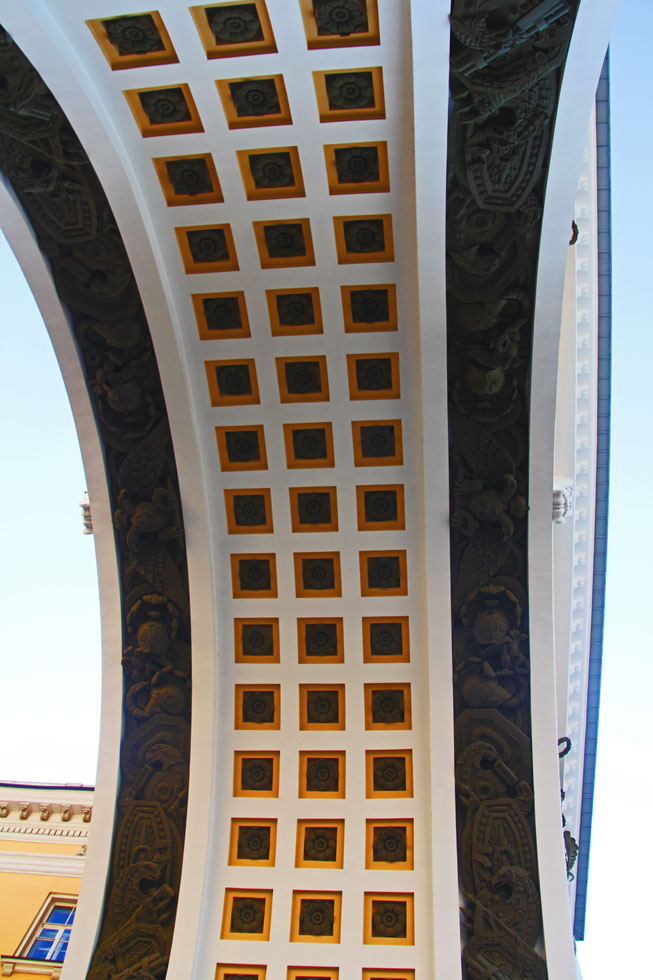arch-palace-square-copyrigh